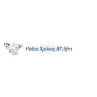 Logo of radio station Rádio Chrónos 87.5 - Ράδιο Χρόνος 87.5