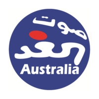 Logo de la radio Sawtelghad Australia
