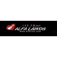 Logo of radio station ALFA Laikos 103 FM
