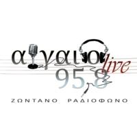 Logo de la radio Αιγαίο Ραδιο