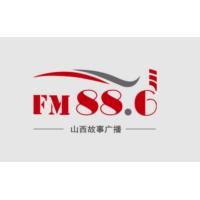 Logo de la radio 山西故事广播 FM88.6