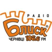 Logo de la radio Блиск FM 106,6