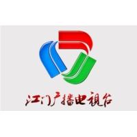 Logo de la radio 台山广播电台 FM90.4