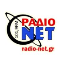 Logo de la radio Radio NET 101.9