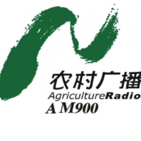 Logo of radio station 陕西农村广播 AM900 - Shaanxi Rural Radio