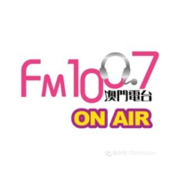 Logo of radio station FM100.7澳門電台 - Macau radio FM 100.7