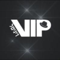 Logo de la radio 100FM - VIP