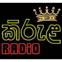 Logo of radio station Kirula Radio