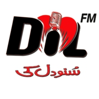 Logo of radio station DiL FM Gujrat