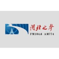 Logo de la radio 湖北之声 FM104.6 - Voice of Hubei