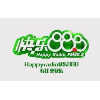 Logo de la radio 中山电台快乐888 FM88.8