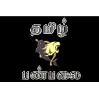 Logo de la radio Tamil Panpalai Africa