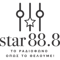 Logo of radio station Star 888 fm Ξάνθη