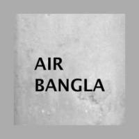 Logo de la radio AIR Bangla