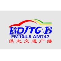 Logo of radio station 保定人民广播电台交通广播 FM104.8