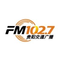 Logo of radio station FM102.7贵阳交通广播 - Guiyang Traffic Radio 102.7