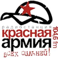 Logo de la radio Красная армия (Red Army)