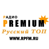 Logo de la radio РАДИО premium