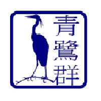 Logo of radio station Blue Heron Radio