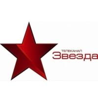 Logo de la radio Звезда