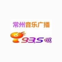 Logo de la radio 常州音乐广播 - Changzhou Music Radio