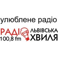Logo de la radio Lviv Wave Radio