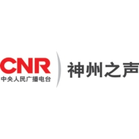Logo of radio station CNR神州之声 - Voice of Shenzhou