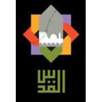 Logo de la radio Bethlehem 2000 89.6 FM