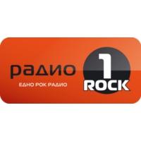 Logo de la radio Радио 1 Рок