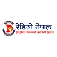 Logo of radio station Radio Nepal | रेडियो नेपाल