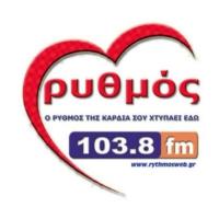 Logo of radio station ΡΥΘΜΟΣ FM 103.8