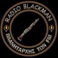 Logo of radio station Marios Blackman