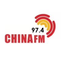 Logo de la radio China Fm 97.4