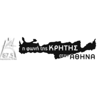 Logo of radio station Kriti 87.5 FM - Κρήτη FM 87.5