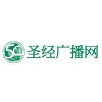 Logo of radio station Bible Broadcasting Network Chinese - 圣经广播网