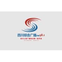 Logo of radio station 四川综合广播 FM98.1