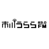 Logo de la radio 市川うららFM