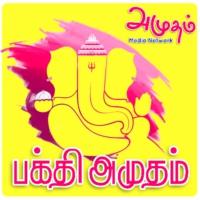 Logo of radio station Bakthi Amudham