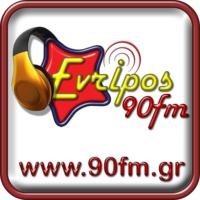 Logo of radio station Evripos 90.0 FM - Εύριπος 90.0 FM