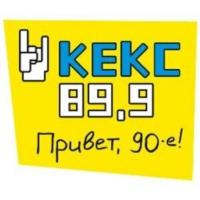 Logo de la radio Кекс FM