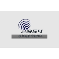 Logo of radio station 杭州新闻综合广播 AM954