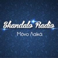 Logo of radio station Skandalo Radio