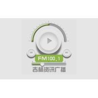 Logo of radio station 吉林资讯广播 FM100.1