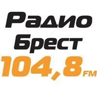 Logo of radio station Радио Брест