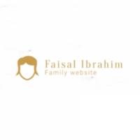 Logo of radio station FaisalRADIO