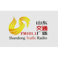 Logo of radio station 山东交通广播 FM101.1