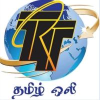 Logo de la radio Tamil Olli France