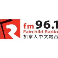 Logo of radio station 加拿大中文電台 FM96.1
