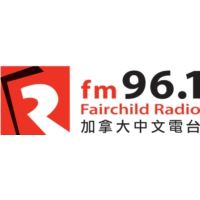 Logo of radio station 加拿大中文電台 FM96.1