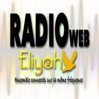 Logo de la radio RADIO WEB ELIYAH